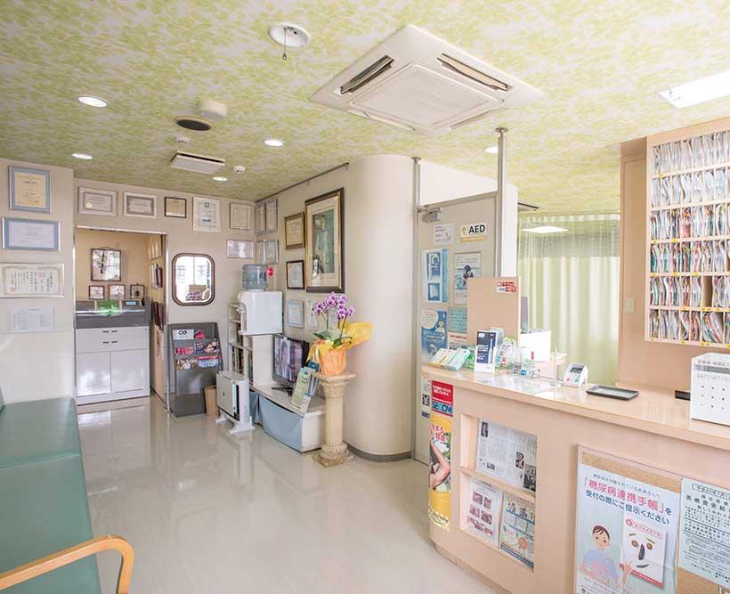 米田歯科医院photo